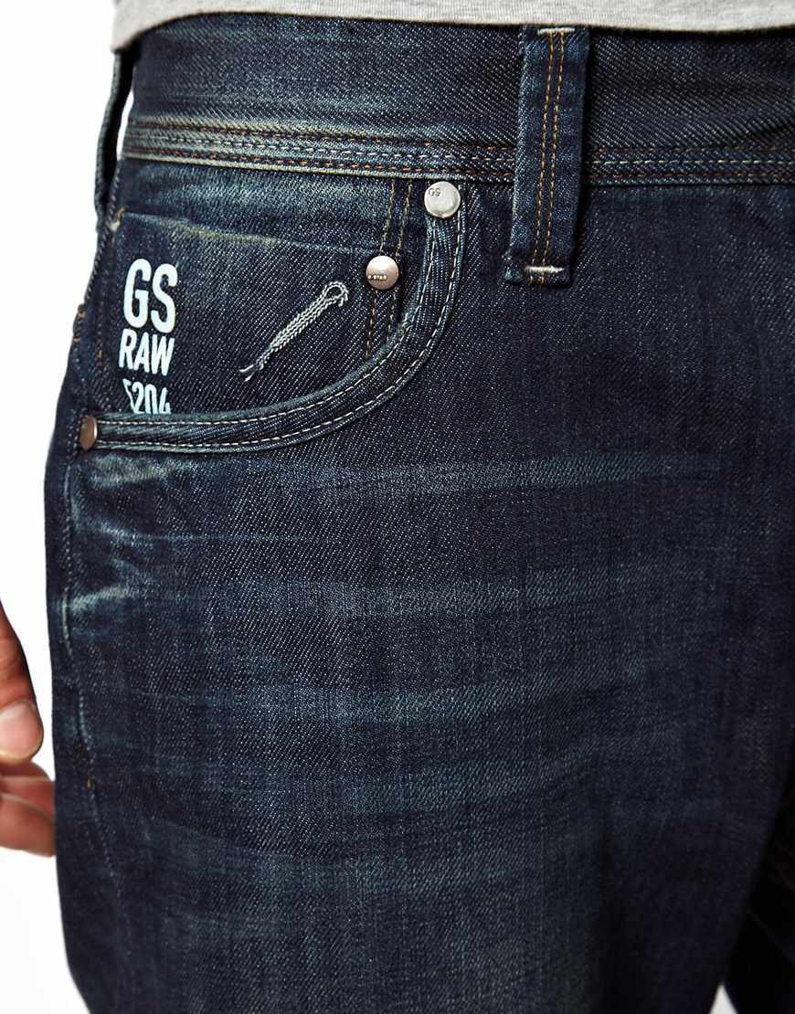 G-STAR Attacc Loose Mens Jeans